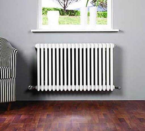 Energy Efficient Hydronic Radiators